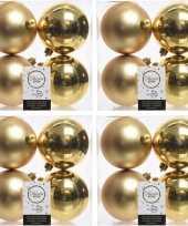16x gouden kerstballen 10 cm glanzende matte kunststof plastic kerstversiering