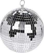 1x grote zilveren disco kerstballen discoballen discobollen glas foam 12 cm