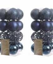 32x donkerblauwe kerstballen 6 cm glanzende matte glitter kunststof plastic kerstversiering