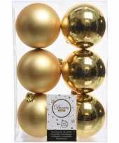 42x gouden kerstballen 8 cm glanzende matte kunststof plastic kerstversiering
