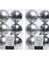 60x zilveren kerstballen 8 cm glanzende matte kunststof plastic kerstversiering