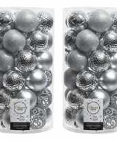 74x zilveren kerstballen 6 cm glanzende matte glitter kunststof plastic kerstversiering